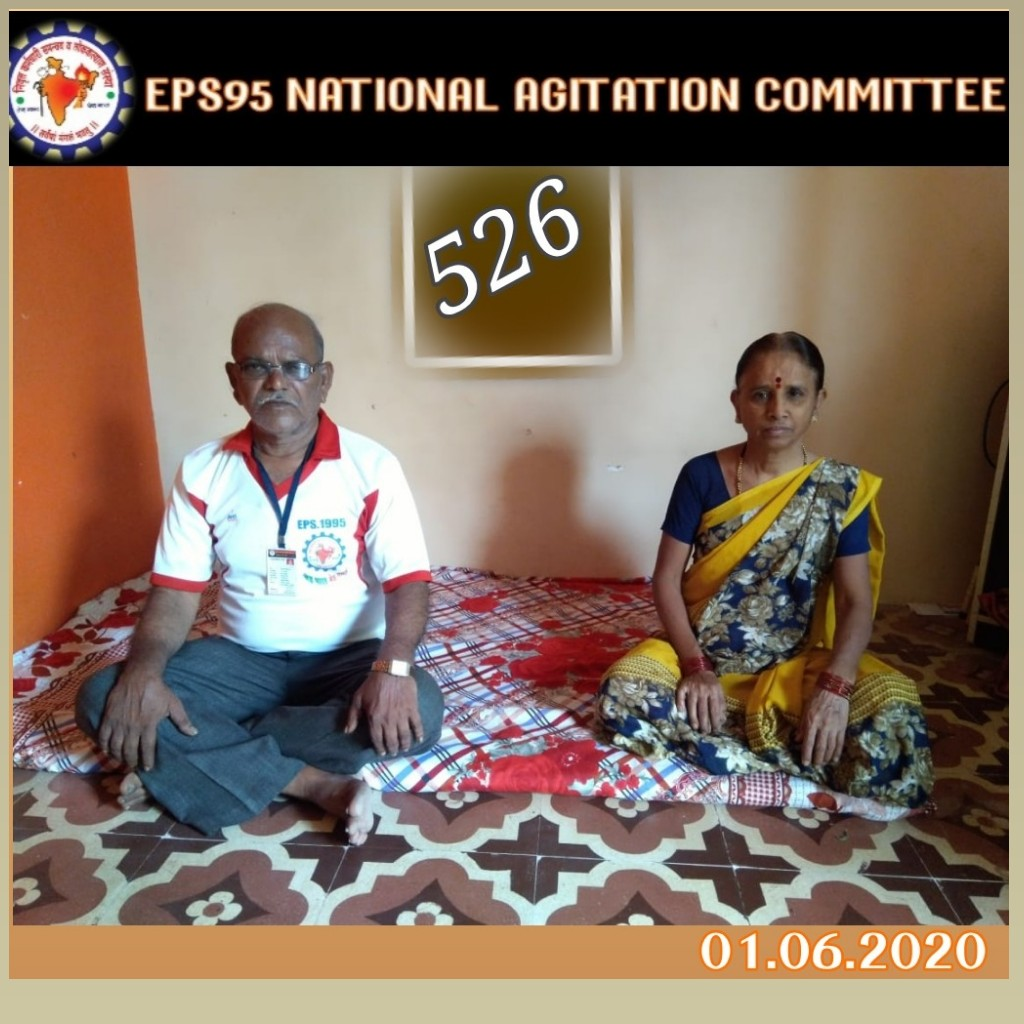 01st June ,2020 MondayNAC's Chain Hunger Strike  Agitation at NAC's HQ Buldana (Maharashtra) One Yearcompleted *161st Day of 2nd   year* Today's  worrier NAC leader Mr Shriram ji Tak and his wife Smt. Lata tai Tak *Stay home,stay Safe* #EPS95 #EPFO #media pic.twitter.com/PODvEjdQbm