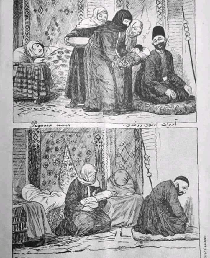 An old Azerbaijani drawing . Showing the difference from getting a boy and a girl. Do you think such behavior is still exist in your community today? https://t.co/IUCqAruacb