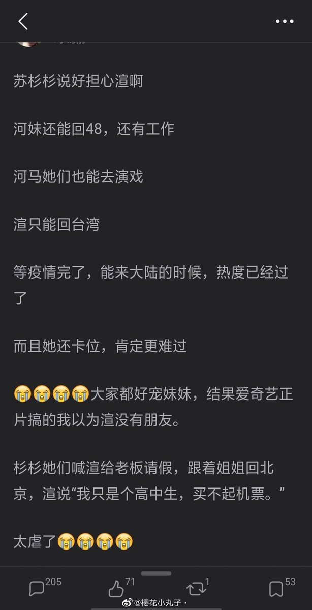"su shanshan said shes very worried for chengxuan. 433 said that they can return to snh48 and will still have jobs and acting. but xuan only can go back to taiwan and when the pandemic is over, and she comes back to china her ""popularity"" might be lost. -cont- pic.twitter.com/3IxhL94m3U"