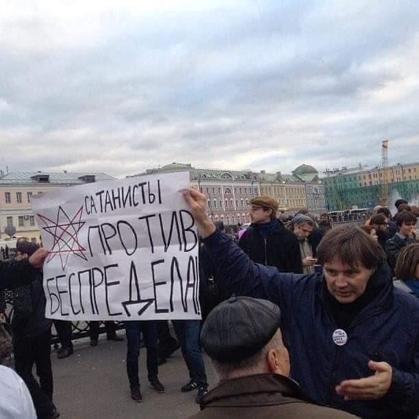 Представьте до чего довел страну Путин, что даже его приспешники выходят митинговать на площадь против беспредела! 😂 https://t.co/qfqjf5nMQB