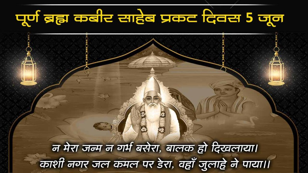 #कबीरपरमेश्वर_के_चमत्कार There was a maharishi name sharwanand his mother uh shrimati Sharda Devi  was facing the curse of bad deeds done in the past did all worship and made us of incantions and spares for treating her problem for years.  #4दिन_बाद_कबीरप्रकटदिवसpic.twitter.com/mVVpUNRvng