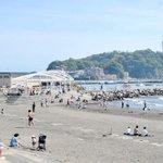 これは異例。「神奈川県内全域海水浴場が中止」ここまでやらないと人が集まるって事だよね。