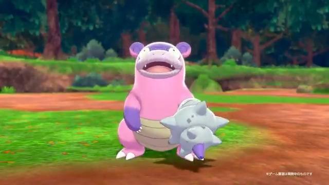 Nintendo Switchソフト『ポケモン ソード・シールド エキスパンションパス』の最新映像を公開! さらなる拡がりをみせるガラル地方での冒険の様子をぜひチェックしてね! 第一弾「鎧の孤島」は6月17日(水)夜の配信開始だよ!  #ポケモン剣盾