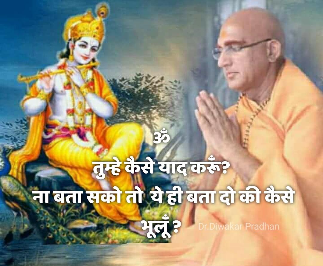 @AvdheshanandG ॐ Life is a journey with undefined time to an unknown destination. Be realistic: Plan for a miracle. @AvdheshanandG @AcharyaSabha @SriSri #StaySafeStayHealthy #COVIDー19 #worldmeditates #Mindfulness #lifestyle #NirjalaEkadashi #badrinath #एकांतऔषधिहै #निर्जला_एकादशी https://t.co/FEHFSKyTvH