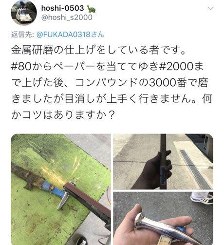 AV女優深田えいみのTwitter自撮りエロ画像78