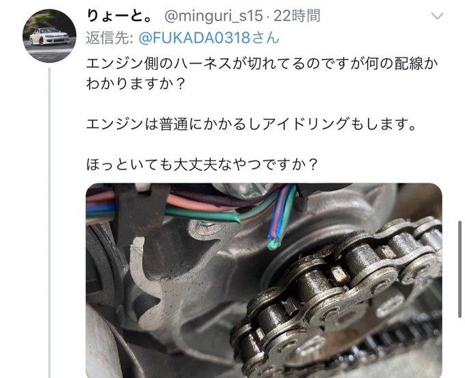 AV女優深田えいみのTwitter自撮りエロ画像80