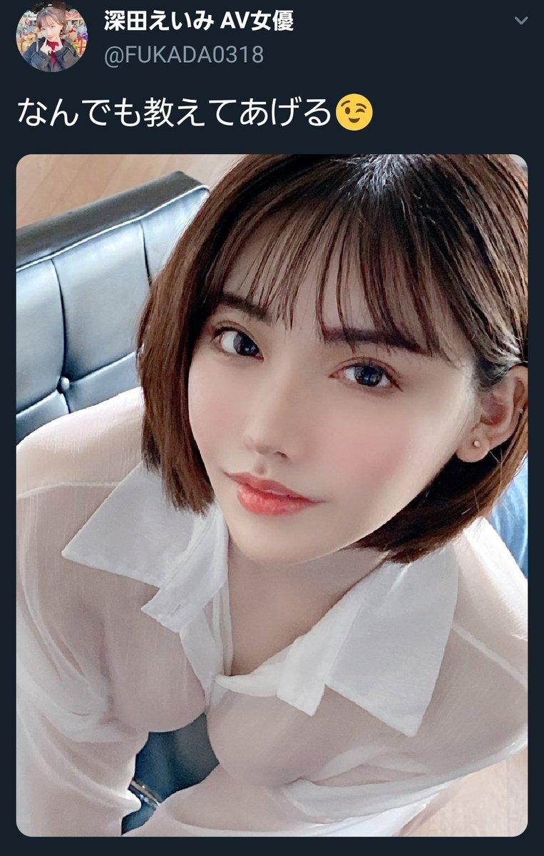 AV女優のリプ欄がこんなにほのぼのしているのに声優の小倉唯ちゃんのリプ欄にはセクハラツイートがぶち込まれまくっているということに頭を抱えている。