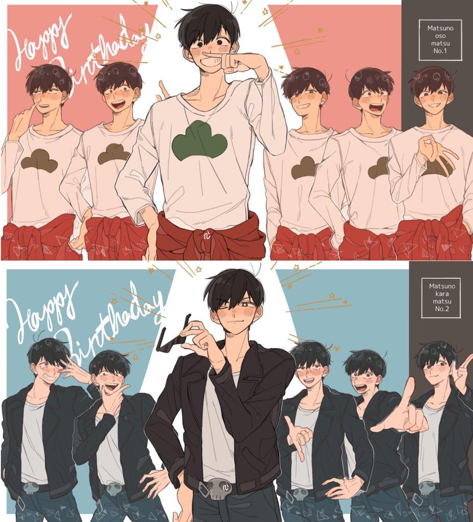 #5月24日はおそ松さん6つ子の誕生日#松野家六つ子生誕祭2020だいっっっっ遅刻だけど愛は詰め込みました!!6つ子ちゃんおめでとう!