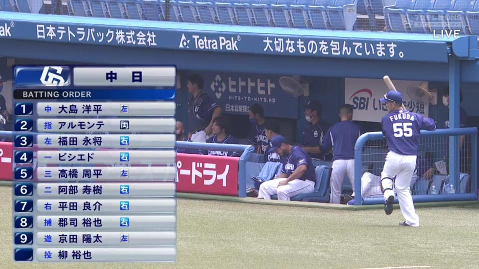 野球のある日常が戻ってきました