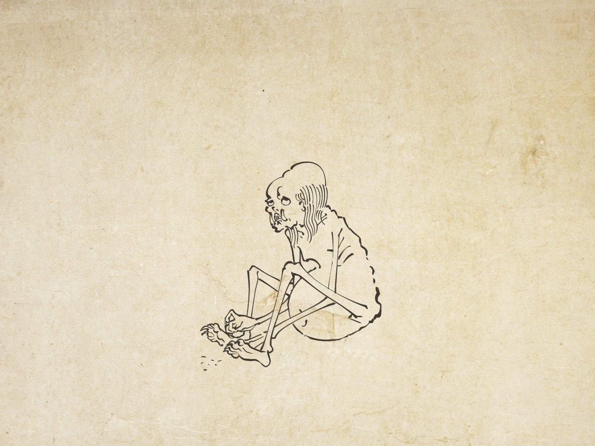 「足の指の間の垢を取る餓鬼」