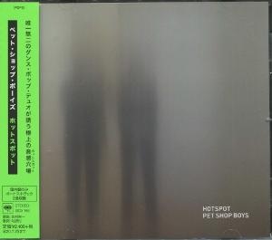 #NowPlaying I don't wanna by Pet Shop Boys Tune in now at https://goo.gl/Pu8fmx pic.twitter.com/sk5HNHkCia