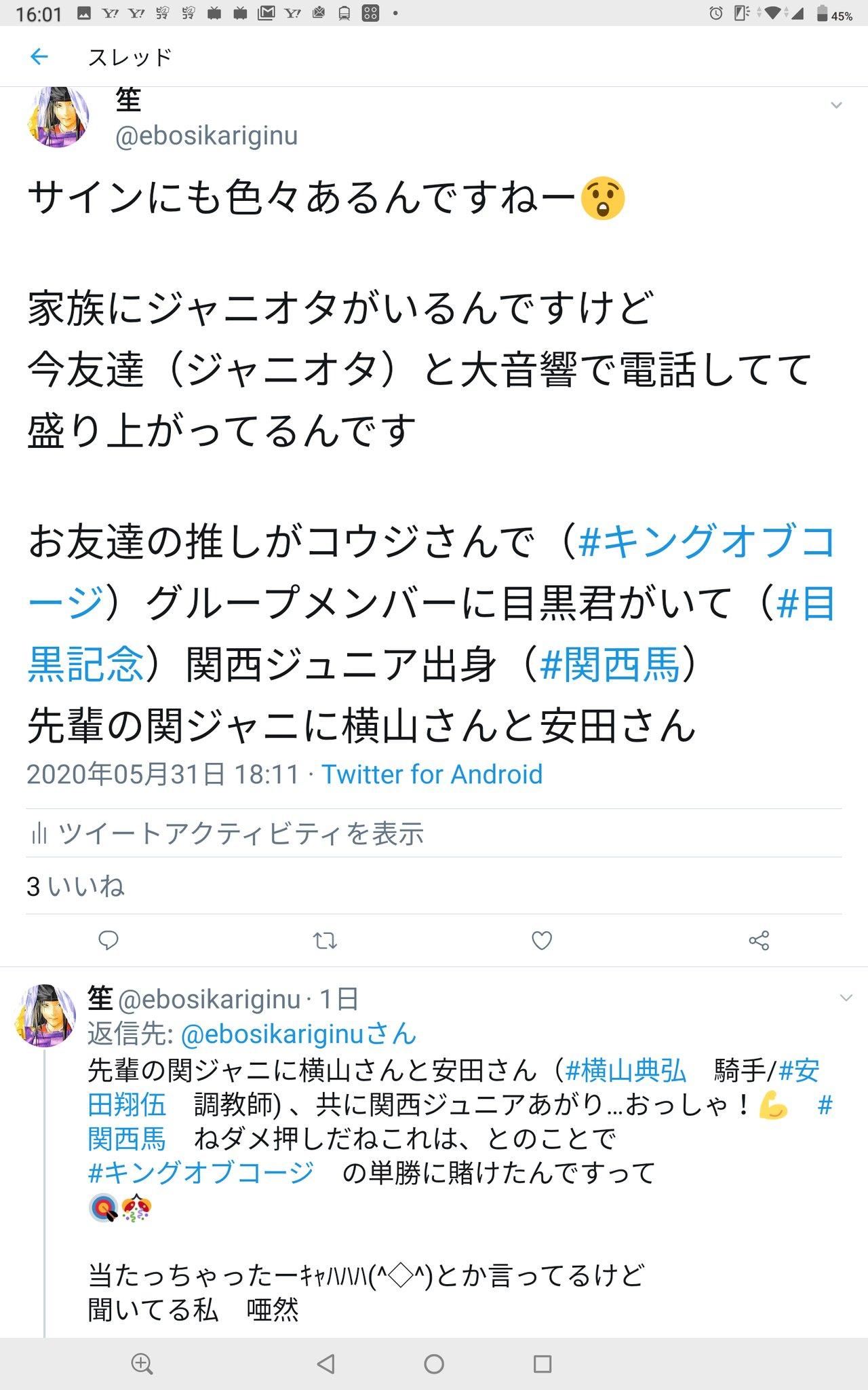 こじ 小説 め め