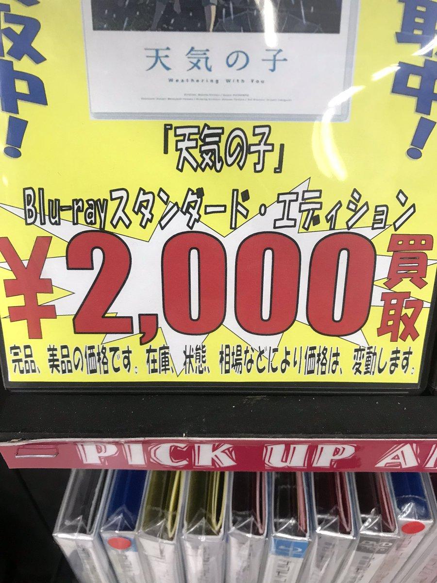 の 天気 加古川