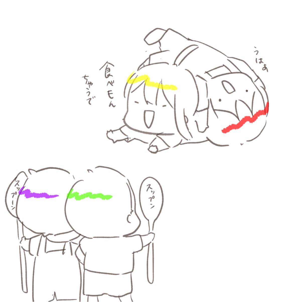 (色味が)オムレツの日〜❤💛