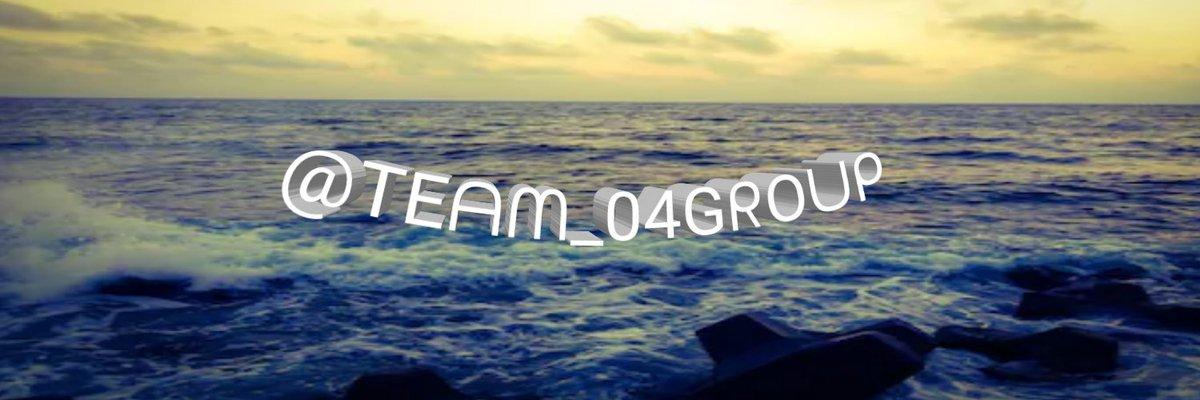 हमारी @Team04_Group अपने साथियों के साथ मिल कर गरीबों,मज़लूमों,मज़दूरों,बेरोज़गारों,अल्पसंख्यक वर्गों,दलितों और किसी के साथ भी हो रहे ज़ुल्म के खिलाफ आवाज़ उठाएगी जैसा कि हमारे साथी आवाज़ उठाते आए हैं हमें संगठित होने की ज़रूरत है इसलिए आप भी हमारे साथ जुड़ कर टीम को मज़बूत बनाएं