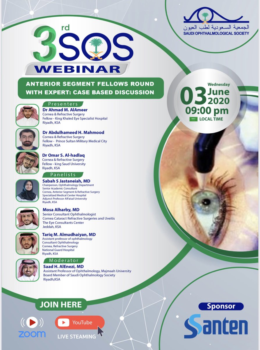 التجمع الافتراضي العلمي الثالث   لأطباء العيون والمهتمين به ...  3rd virtual scientific meeting   Topic :  Anterior Segment Fellows Round with Expert: case based discussion   Date and time: 3rd June, 2020 09:00 PM Riyadh,   📍Register in advance :