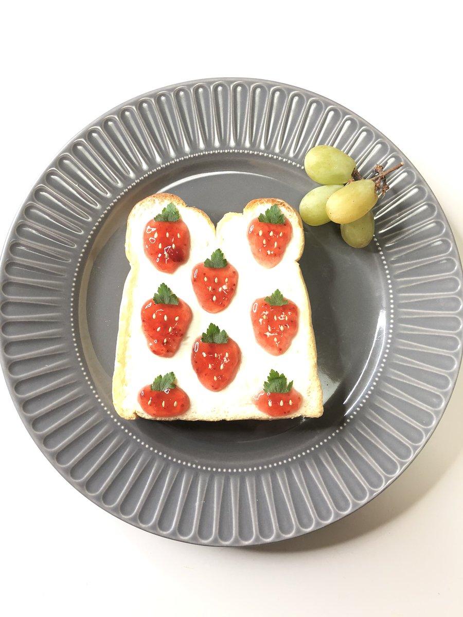 てめぇら見たか!?やしろ優にイチゴ柄トーストの作り方教えたんじゃコラァ🍓