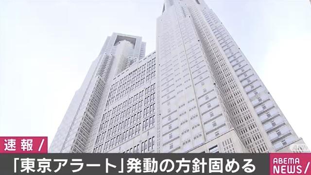 【感染者増加】「東京アラート」今夜にも発動の方針都内の感染が広がる恐れがある場合に発動され、感染への警戒を都民に呼びかける。小池都知事が感染が広がっている夜の繁華街への外出の自粛などをお願いするとしている。