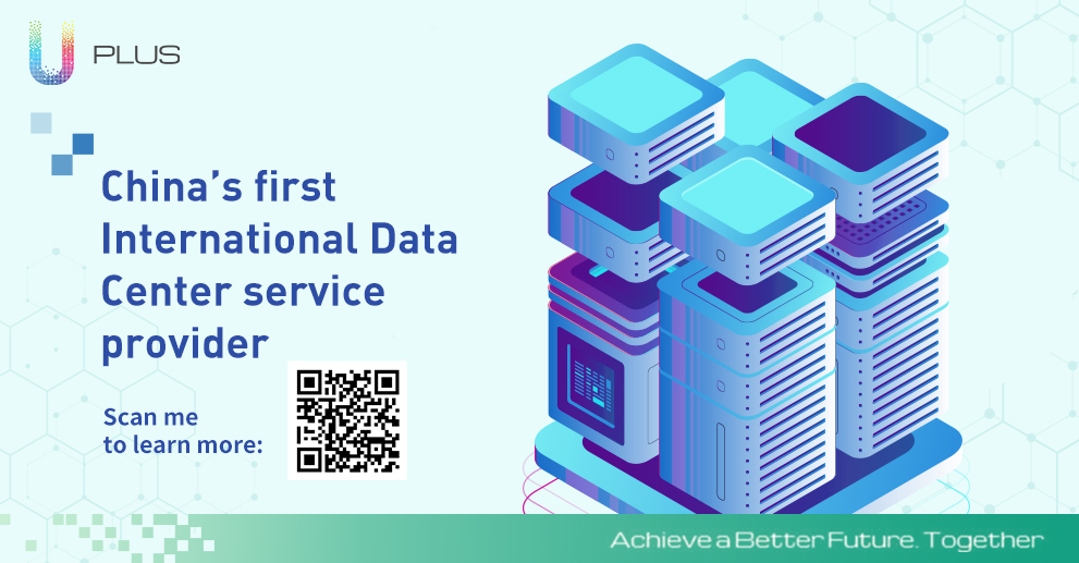 Achieve your enterprise goals with the help of our International Data Center (IDC). We were the first IDC service provider in China and we now operate more than 300 data centers nationwide. https://t.co/jkUCwYvWaI