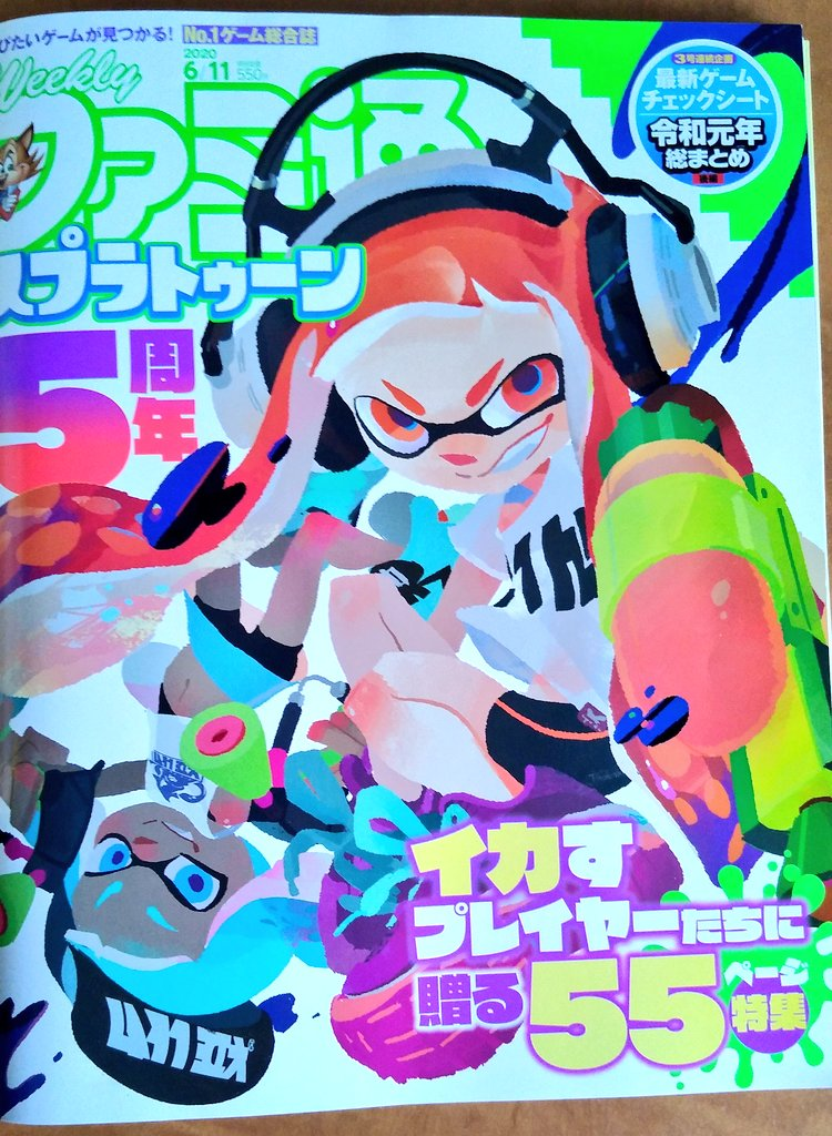 For those curious, here is a thread of info about the Splatoon 5th anniversary issue of Famitsu! I'll first post a summary of what all the pages are about, and then I'll add translations to here if I find anything interesting.