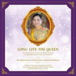 Image for the Tweet beginning: Long Live the Queen  On the