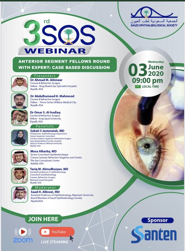 التجمع الافتراضي العلمي الثالث   لأطباء العيون والمهتمين به ...  3rd virtual scientific meeting   Topic :  Anterior Segment Fellows Round with Expert: case based discussion   Date and time: 3rd June, 2020 09:00 PM Riyadh,   📍Register in advance :  …