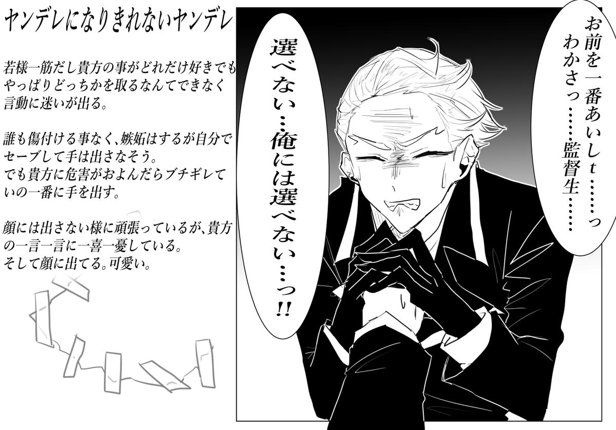 ツイステ 夢 小説 ヤンデレ