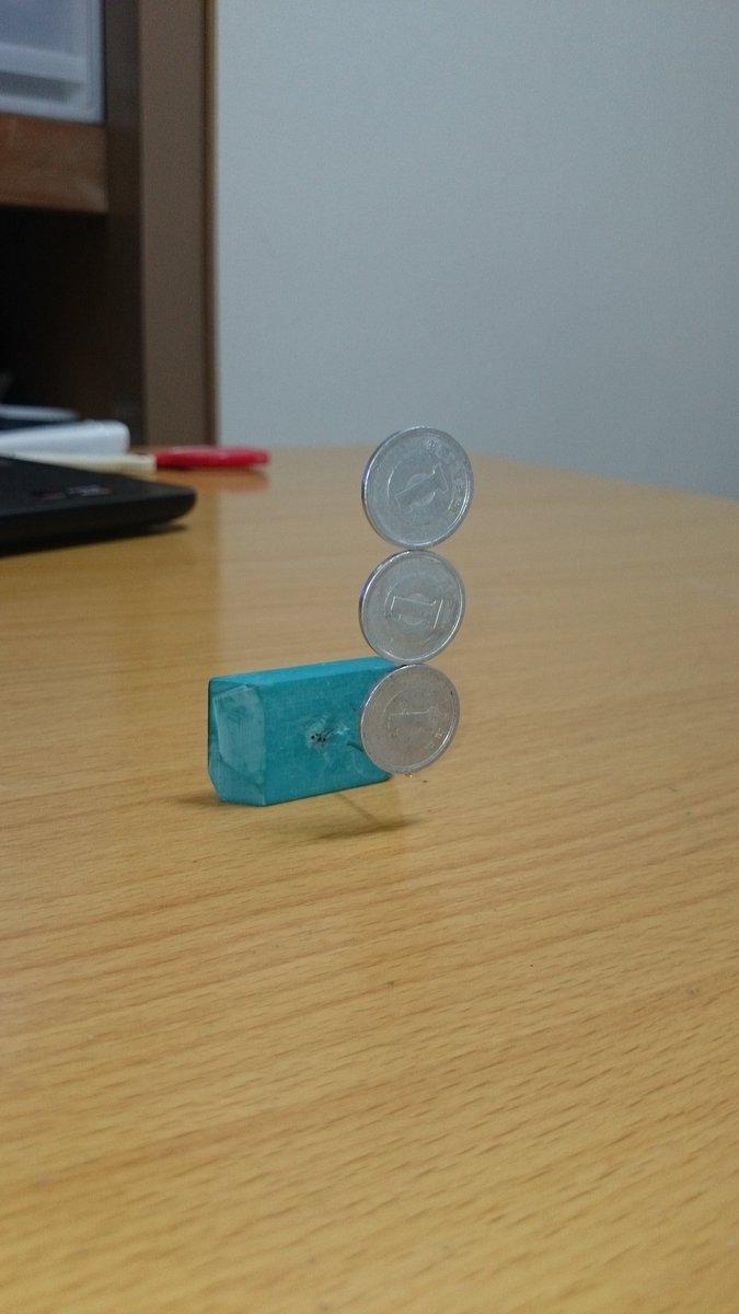 針の穴に一円玉を立てて、その上に一円玉を立てて、その上に一円玉を立てました。