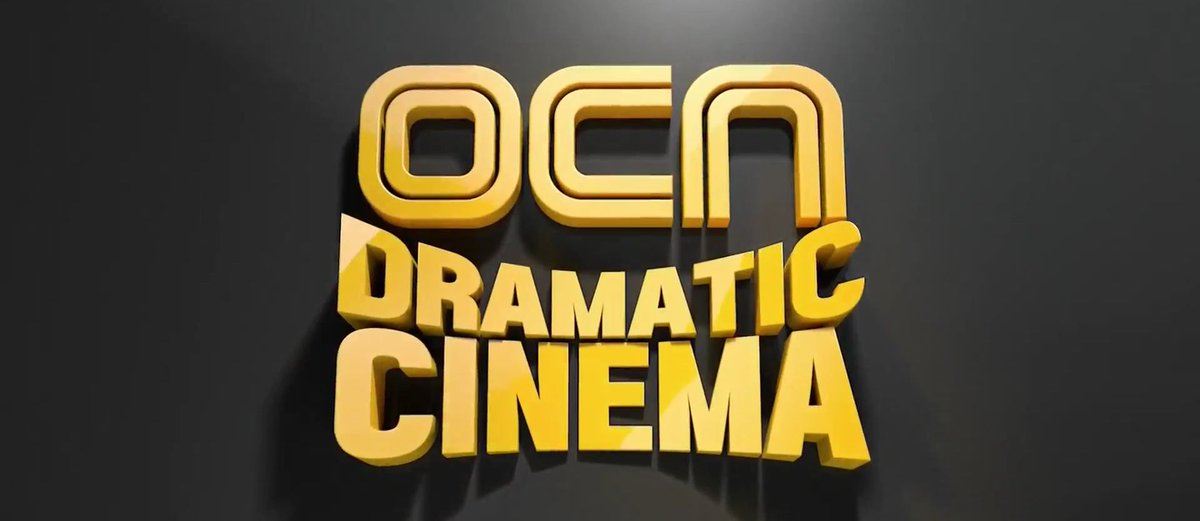 OCN owes me an explanation when they call this drama Dramatic Cinema yet I didnt see anything look like that??!!! WHY??!!  Damn! Now I worry for Search even more.   TRAP was way much better in quality.   Did they change the production companies? pic.twitter.com/FoC8hlbF24
