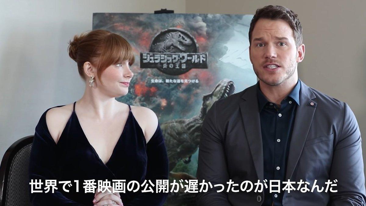 楽しみにしてた映画の公開が日本だけ遅かった時は毎回クリプラの言葉を思い出してます。