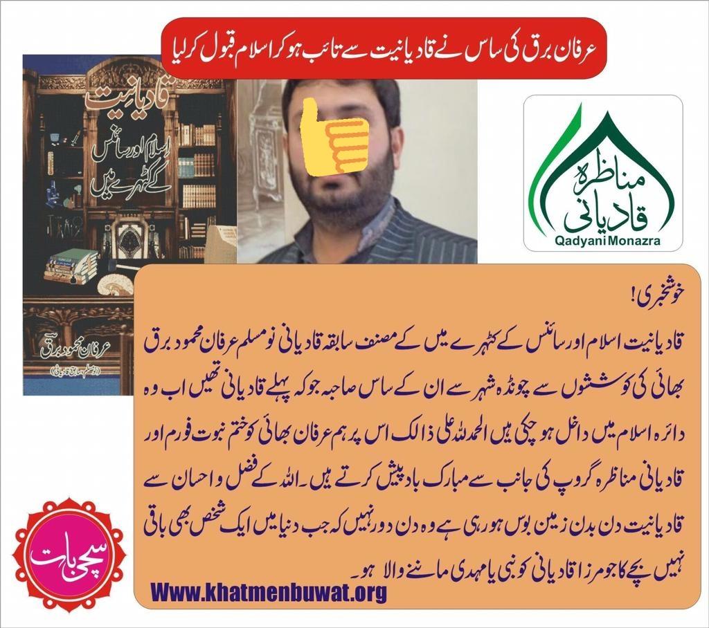 #TrueIslam #Anomymous  #Muslims #Muslim #Islam  #family  #friends  #lockdown  #lifestyle  #Urdu  #poetry #poem #اردو  #شاعری  #محبت_مافیا  #محبت_سے_درودشریف_پڑھ_لیں  #محبت_کے_راستے  #محبت_کے_رنگ  #محبت  #زندگی_کے_دو_پہیئے  #زندگی  #اسلام  #مسلمان  #الله  #دوست  #اردو_بیٹھک