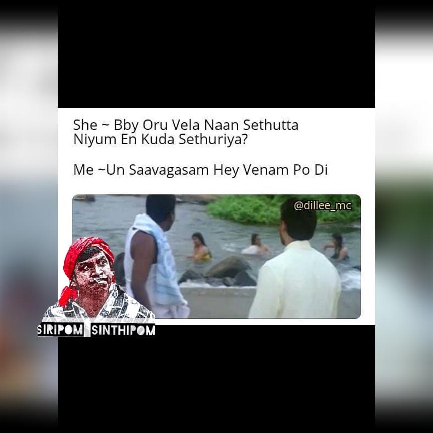 #dhanush #tamilmovie #chennaimemes #tamillyrics #tamilsongs #memesdaily #tamilmusic #bigil #tamiltiktok #vijaysethupathi #tamilactors #vadivelucomedy #vijaytv #nayanthara #tamillove #tamilmusically #funnymemes #coimbatore #instagram #tamilmemestroll #tamilsonglyrics #bgm #coronapic.twitter.com/uvKBQfUIpH