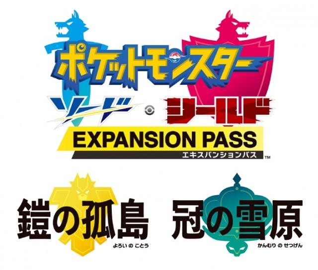 【楽しみ】ポケモン初のDLC、第1段「鎧の孤島」17日配信へ「エキスパンションパス」は2つの追加コンテンツで構成。第1弾は6月末までに、第2弾は秋までに配信することが発表されていた。