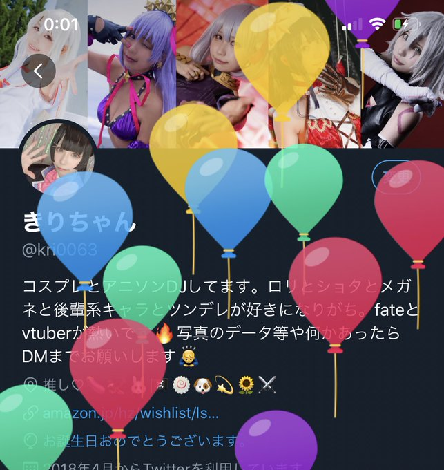 コスプレイヤーきりちゃんのTwitter画像54
