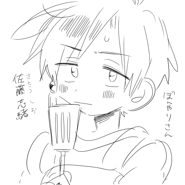 リザードン 漢字