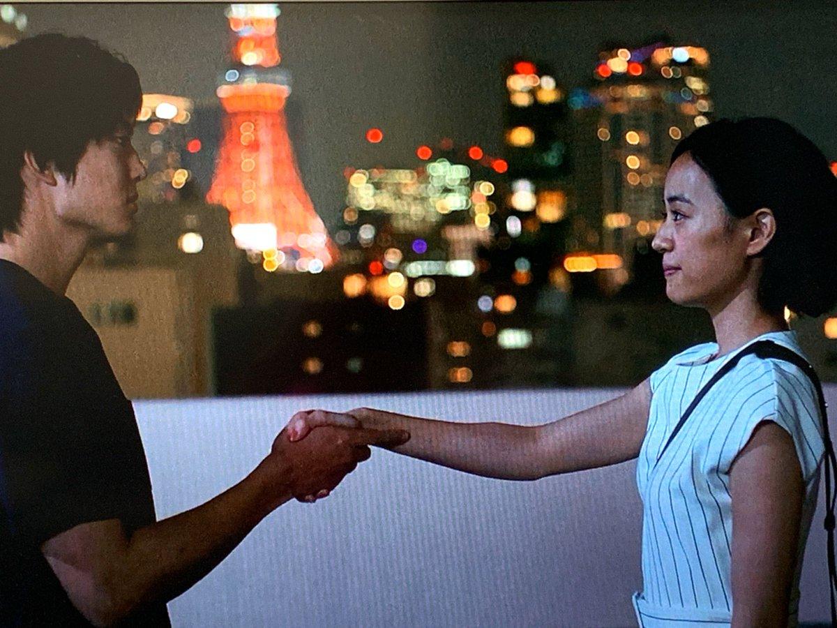 リメイク ストーリー 東京 ラブ