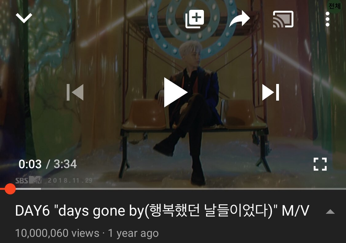 DAY6 days gone by has reached 10mil views !! <br>http://pic.twitter.com/IWEd6pVRI7