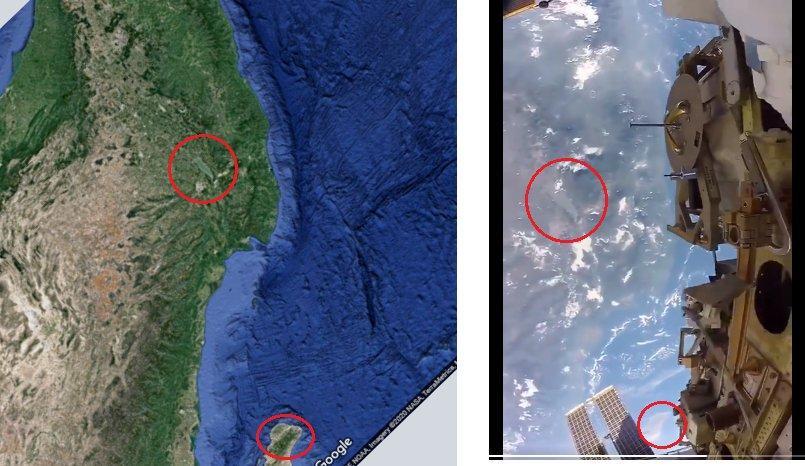 """Pra quem tá se perguntando qual é a região que aparece no Globo, é o México de """"ponta-cabeca"""", o ângulo da câmera deixa tudo mais difícil, mas marquei uns pontos pra ajudar a identificação, como o lago Chapala no centro e a pontinha na península da California na parte inferior: pic.twitter.com/GfuePD54hN"""