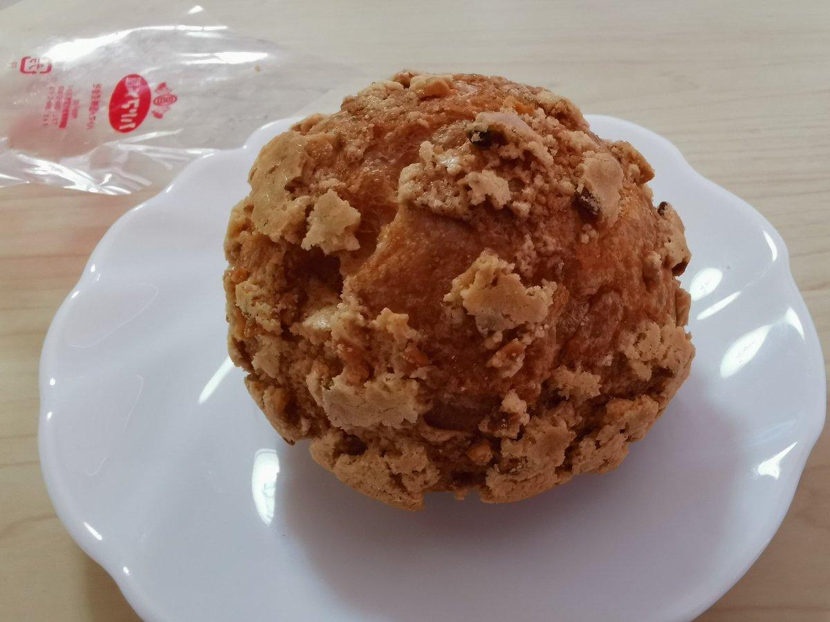 6月3日(水)おはようございます 🐱  週の真ん中水曜日 ☁️  写真は朝倉市ハトマメ屋のクッキーシュークリーム 🥯   表面の固いクッキー生地を抜けると、中からトロリ濃厚な生クリーム 😋  上品な甘みが口いっぱいに広がる 😋  #すいようび #スイーツ #シュークリーム #朝倉市 #ハトマメ屋 https://t.co/lSFSRIsAqE
