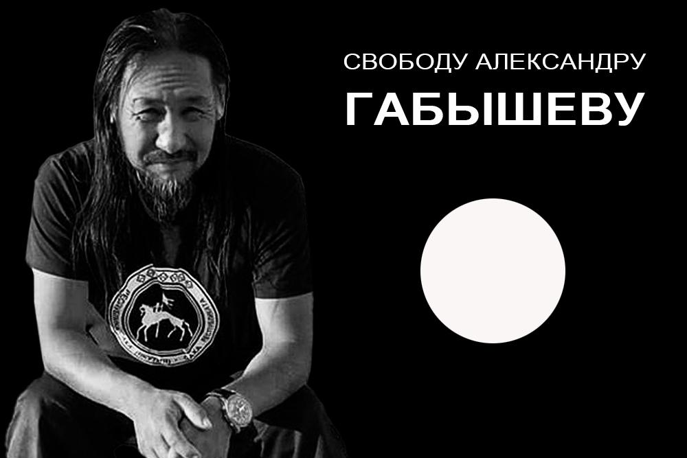 Белый круг - это солнце с флага Якутия-Саха https://t.co/yk48KEDrAc