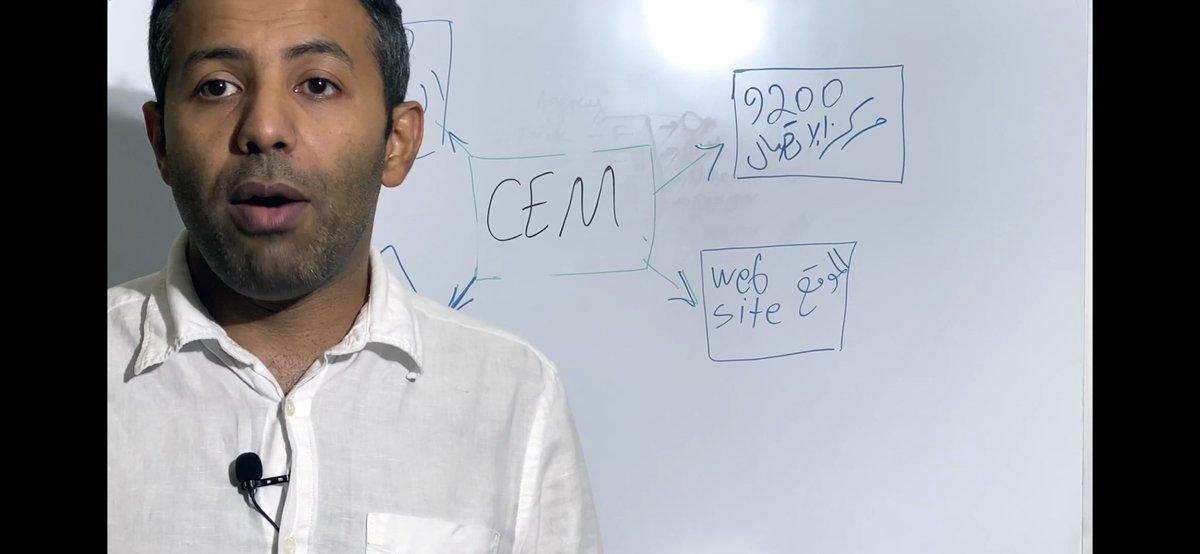 فيديو وسبورة: تجربة المستخدم وتعدد القنوات لتجربة العميل https://t.co/kI1drFntVv  #تجربة_العميل #cx https://t.co/ELJ9YYIssM