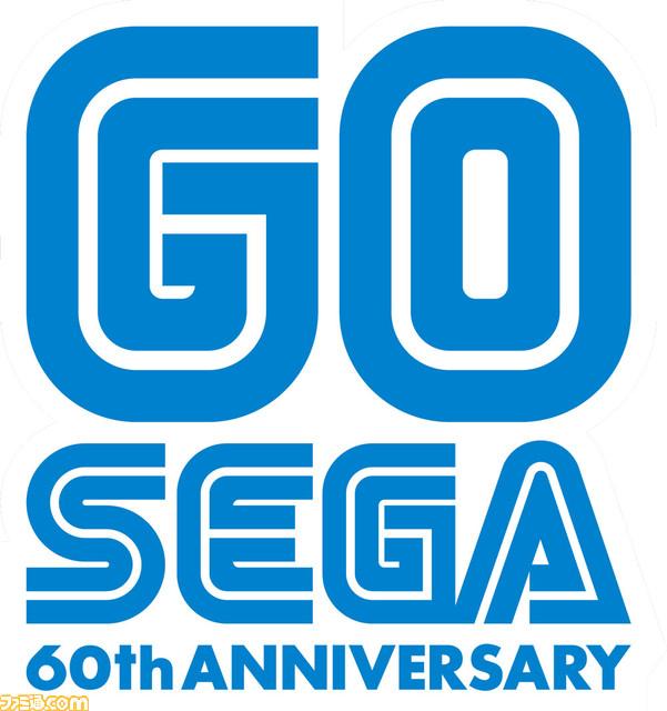 【今日は何の日?】1960年(昭和35年)6月3日は、セガの前身となる日本娯楽物産株式会社が設立された日でつまり今日はセガ設立60周年!時代を先取りしてしまう愛すべきゲームメーカーです。#SEGA60th #GOSEG…