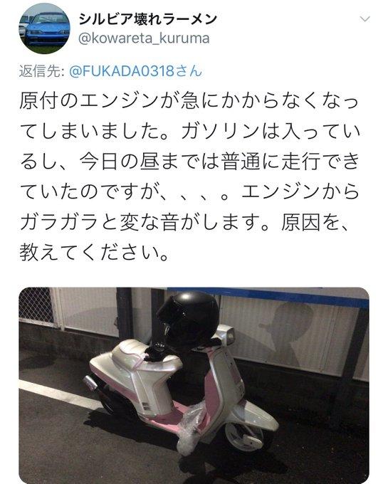 AV女優深田えいみのTwitter自撮りエロ画像100