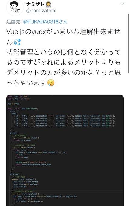 AV女優深田えいみのTwitter自撮りエロ画像99