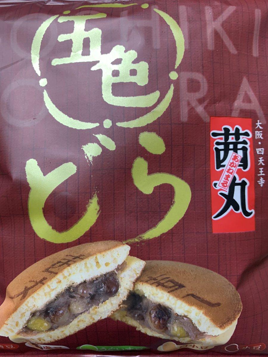 大阪で有名などら焼き 豆感がハンパない😊  #大阪 #どら焼き #スイーツ https://t.co/Cq5EjKmDdi