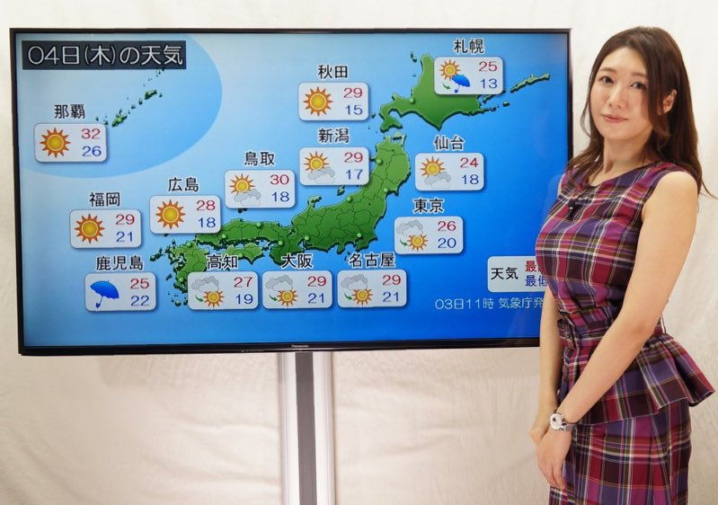 明日の天気と、この先のお天気を解説しています☀️あすにかけ、九州南部では大雨に警戒を☔️来週は、さらに気温が上がる予想で、熱中症対策をバッチリと行ってくださいね💦解説動画はこちらから💁♀️