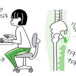 何もしなくても疲れる座り方とは?「膝を内側に曲げて座ってませんか?」これ、絶対にやめましょう。