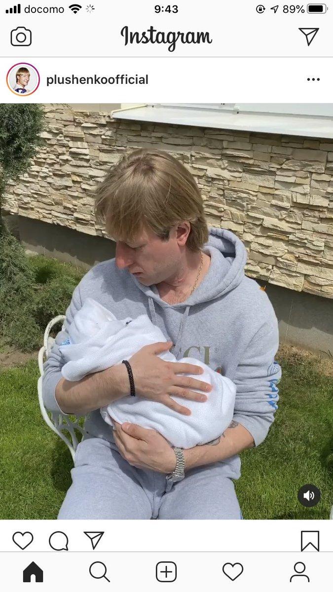 プルシェンコ選手のインスタ、小さい赤子を抱えてあやしてる姿で微笑ましかったんだけど近寄ったらチワワ