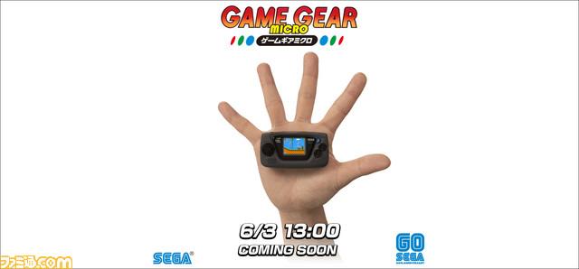 """セガ60周年で""""ゲームギア ミクロ""""が突如発表! カラー液晶搭載の携帯ゲーム機が30年越しに手のひらサイズで甦る!#SEGA60th #GOSEGA #ゲームギアミクロ"""
