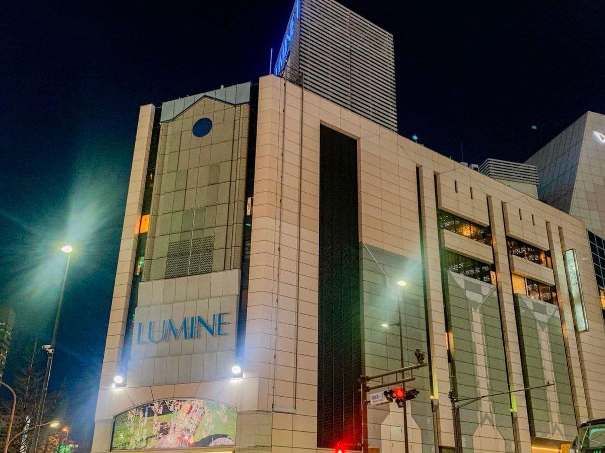 ルミネが今日から営業再開、緊急事態宣言の解除を受けて